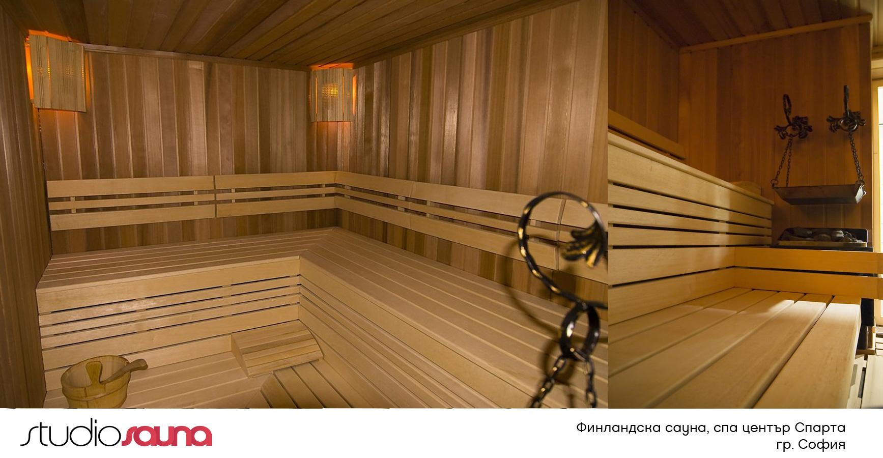 Сауни изработени от Студио Сауна